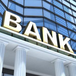 Банки Касимова