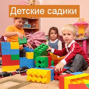 Детские сады Касимова