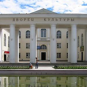 Дворцы и дома культуры Касимова