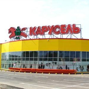 Гипермаркеты Касимова