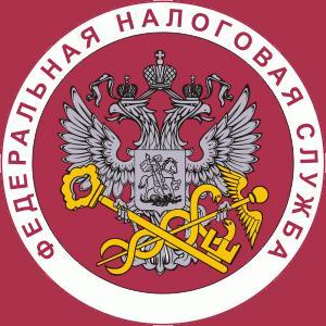 Налоговые инспекции, службы Касимова
