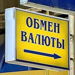 Обмен валют Касимова