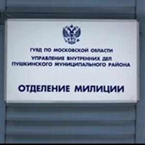 Отделения полиции Касимова