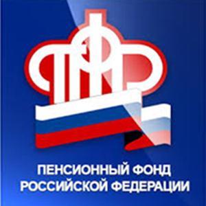 Пенсионные фонды Касимова