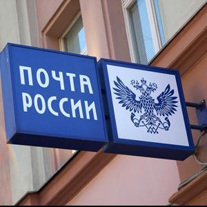 Почта, телеграф Касимова