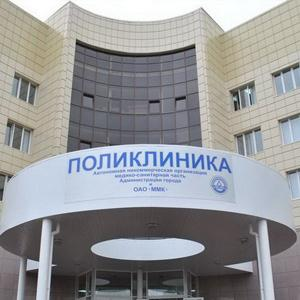 Поликлиники Касимова