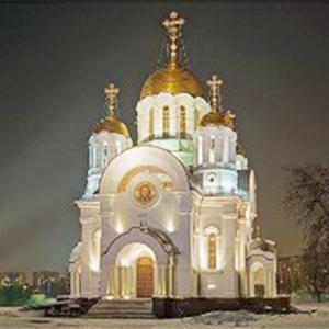 Религиозные учреждения Касимова