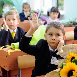 Школы Касимова
