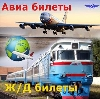 Авиа- и ж/д билеты в Касимове
