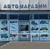 Автомагазины в Касимове