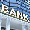 Банки в Касимове