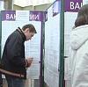 Центры занятости в Касимове