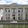 Дворцы и дома культуры в Касимове