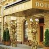 Гостиницы в Касимове