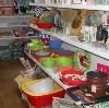 Магазины хозтоваров в Касимове