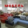 Магазины мебели в Касимове