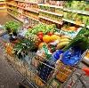 Магазины продуктов в Касимове
