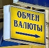 Обмен валют в Касимове