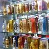 Парфюмерные магазины в Касимове