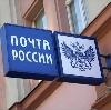 Почта, телеграф в Касимове