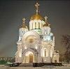 Религиозные учреждения в Касимове