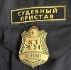 Судебные приставы в Касимове