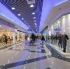 Торговые центры в Касимове