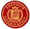 Военкоматы, комиссариаты в Касимове