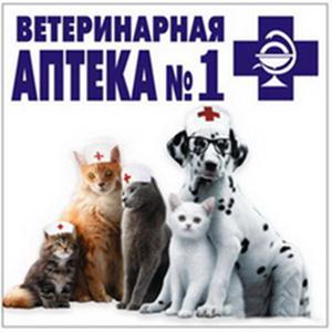 Ветеринарные аптеки Касимова